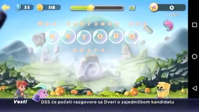 Aplikacija Vučilo na B92 televiziji